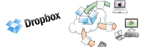 誰でも手軽に手っ取り早くDropboxの容量を10GB以上にする方法