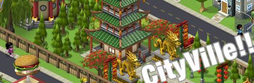 海外に進出する日本企業のプロモーションにCityVilleはどうでしょう?