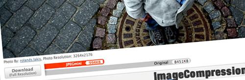 Web用画像のファイルサイズを抑えるメリットと使えるツール【検証データ付き】