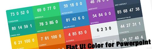 パワポを少し今風にするFlatUIカラーのファイルを作りました【ダウンロードしてね】
