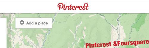 Pinterest&Foursquareのコラボのマップが面白い