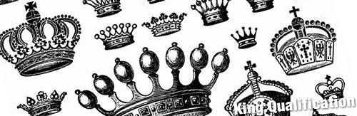 王者の資質