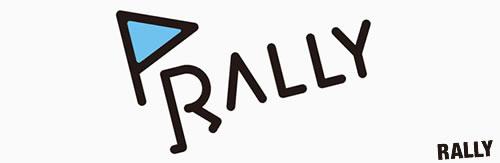 簡単にスタンプラリーをはじめることができるサービス「RALLY」がリリースされたので、早速使ってみた。