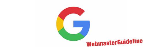 Googleのウェブマスター向けガイドラインに基づいた考え方で考える