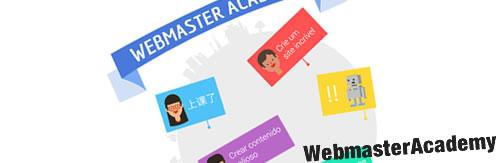 これからサイトを作る人向けに最適な学習コンテンツ「ウェブマスターアカデミー」